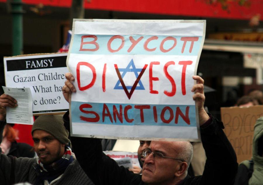 Israel_-_Boycott,_divest,_sanction