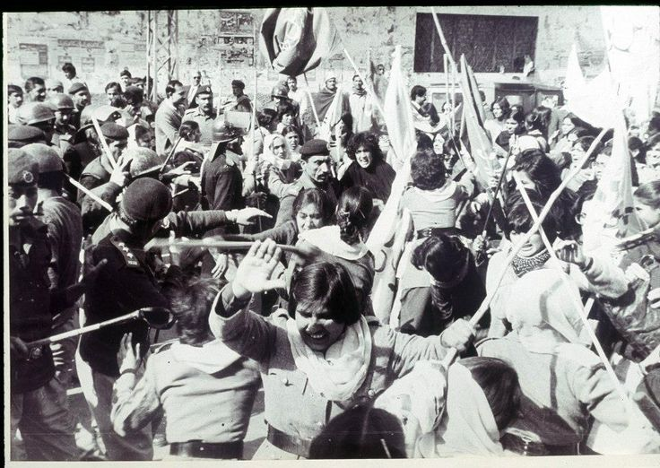 lahore-feminists-1983